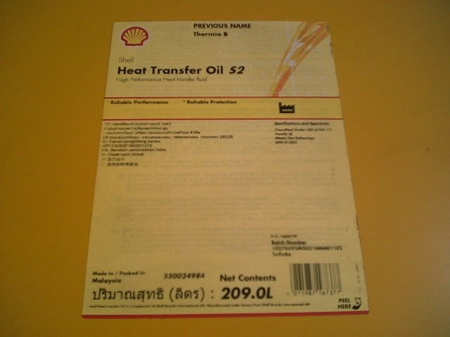 Shell HEAT TRANSFER S2 (THERMA B)