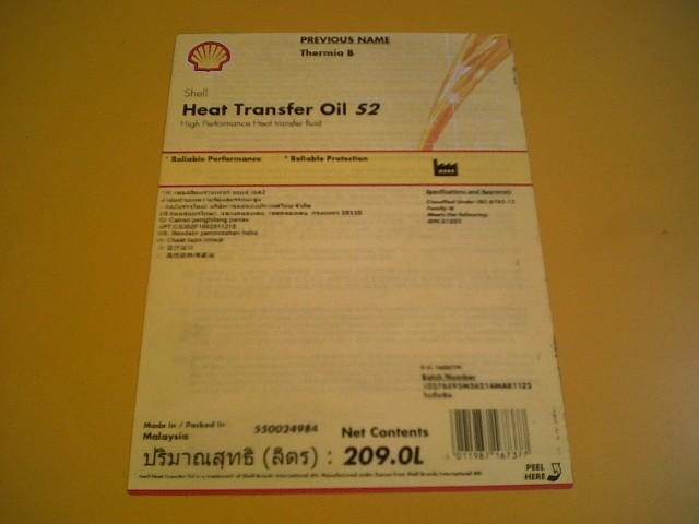 Shell HEAT TRANSFER S2 (THERMA B)